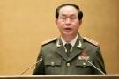 Đại tướng Trần Đại Quang khen thưởng Công an tỉnh Sơn La
