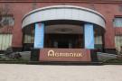 Agribank thay đổi số hỗ trợ khách hàng sử dụng dịch vụ thẻ