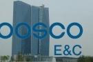 Mở rộng điều tra quan chức có liên quan đến 'quỹ đen' tập đoàn POSCO