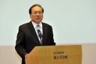 Hàn Quốc: yêu cầu bắt giữ cựu Phó Chủ tịch Posco E&C