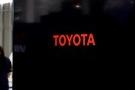 Mỹ điều tra 135,000 chiếc Toyota SUV