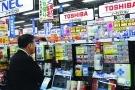 Xuất khẩu Nhật Bản giảm mạnh sau động đất Kumamoto
