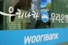 Nhóm ngân hàng 100% vốn ngoại tại Việt Nam chờ đón thêm thành viên mới