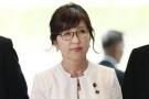 Nữ bộ trưởng Quốc phòng Nhật Bản: 'Bóng hồng quyền lực' và đôi vai 'nặng gánh'