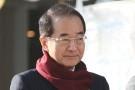 Thi thể Phó chủ tịch tập đoàn Lotte được tìm thấy trước giờ trình diện công tố viên