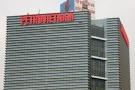 31 Tập đoàn kinh tế, TCT nhà nước chưa công bố đầy đủ thông tin