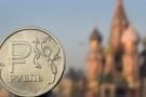 Hacker trộm 2 tỷ rouble từ Ngân hàng Trung ương Nga