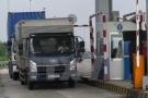 Cục An ninh Kinh tế tham gia giám sát 3 trạm thu phí BOT Quốc lộ 1