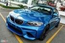 Doanh nghiệp nhập khẩu xe BMW gửi thư lên Thủ tướng
