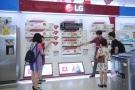 Không khai 'quan hệ đặc biệt với đối tác', LG Việt Nam bị phạt 1,3 tỷ đồng