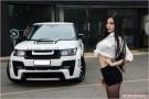 Vì sao doanh nghiệp nhập xe Land Rover bị truy thu thuế 719 tỷ?