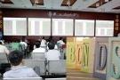 Sếp phó công ty chứng khoán Sacombank bất ngờ xin từ nhiệm