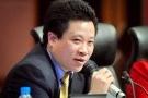 Tuần tới, xét xử đại án Hà Văn Thắm