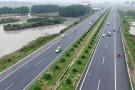 Bộ Giao thông dừng hợp đồng với nhà đầu tư cao tốc Bắc Giang - Lạng Sơn