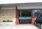 Phó Tổng giám đốc VEC được điều động làm quyền Chủ tịch HĐTV Tổng cty Cửu Long