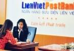 LienVietPostBank: Lãi kỷ lục và kế hoạch tăng vốn lên 7.000 tỷ đồng