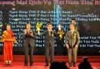 """SeABank đạt giải thưởng """"Thương mại dịch vụ Việt Nam"""" lần thứ 6"""