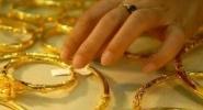 Giá vàng thế giới trong xu hướng giảm