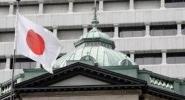 BOJ tuyên bố giữ lãi suất âm, giới đầu tư tuyệt vọng