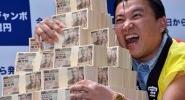 USD tăng nhẹ nhờ khủng hoảng ngân hàng Deutsche Bank
