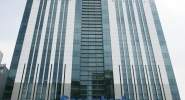 Gần 1/10 vốn điều lệ Sacombank được chào bán