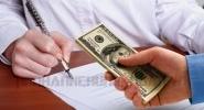 """Hợp đồng """"núp bóng"""" và kẽ hở của bảo lãnh ngân hàng"""