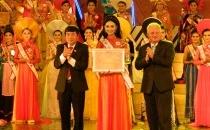 Festival Di sản Quảng Nam lần thứ VI – 2017