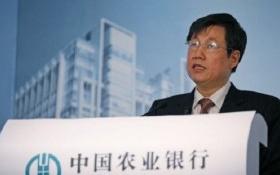 """Chủ tịch """"tứ đại ngân hàng"""" Trung Quốc từ chức giữa bê bối tham nhũng"""