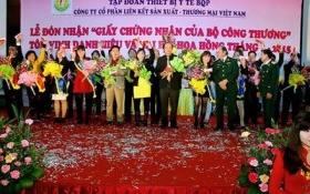 Liên kết Việt: 'Đại tá' Giang vỡ trận vì tiền đổ về... quá nhiều!