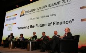 Việt Nam đăng cai  tổ chức Hội nghị Thượng đỉnh các Ngân hàng Châu Á