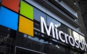 Microsoft thành lập quỹ đầu tư mạo hiểm, tập trung vào các doanh nghiệp khởi nghiệp