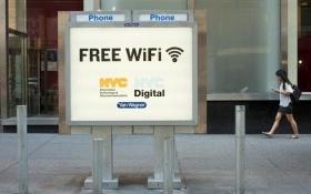 Doanh nghiệp Singapore đề nghị phủ sóng wifi miễn phí TP.HCM