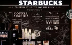 """Nhiều ngân hàng Mỹ """"thua"""" Starbucks lượng tích trữ tiền mặt"""