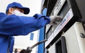 Giá xăng giảm, giá dầu tăng từ 15 giờ chiều nay