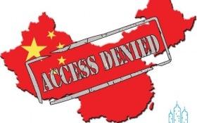 Trung Quốc thanh lọc các bình luận trên Internet