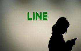 Line ra mắt thương vụ IPO tỷ đô