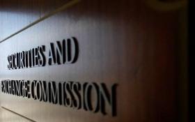 Mỹ tạm ngừng giao dịch công ty không doanh thu vốn hóa 35 tỉ USD