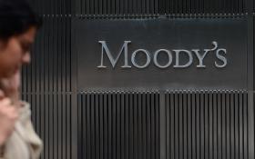 7 ngân hàng Việt được Moody's xét nâng hạng tín nhiệm