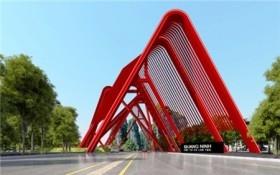 Cổng chào 198 tỷ đồng ở Quảng Ninh
