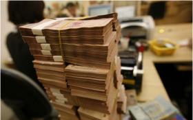 Đang còn bao nhiêu tổ chức tín dụng yếu kém?