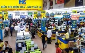 Khách hàng mất bao nhiêu tiền khi mua dịch vụ trả góp 0 đồng tại siêu thị điện máy HC?