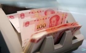 Nhân dân tệ mất giá, nỗi lo lớn của nhà giàu Trung Quốc
