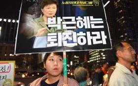 Đình chỉ tạm thời chức vụ Tổng thống Hàn Quốc của bà Park Geun-hye