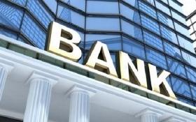 Năm 2016, tình hình tài chính các ngân hàng thương mại cổ phần khả quan