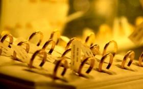 Giá vàng hôm nay 17/02: Trồi sụt quanh ngưỡng 37 triệu đồng/lượng