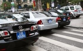 Khoán xe công: Thứ trưởng, chủ tịch HĐND, chủ tịch UBND không còn xe riêng?