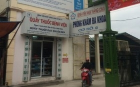 Bộ Giao thông vận tải xin hoãn cổ phần hóa 3 bệnh viện