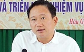 Khởi tố Trịnh Xuân Thanh về tội tham ô tài sản