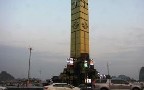 Quảng Ninh xây cột đồng hồ 35 tỷ đồng