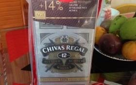 """Siết chặt quản lý rượu, xì gà """"xách tay"""""""